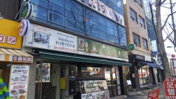 원하는 음식이 없어서 그냥 나와야 했던 러시아우즈벡 식당 - FORTUNE, Chai hana, чаи хана