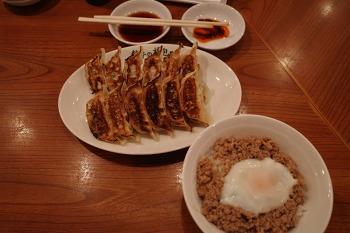 도쿄 신주쿠 교자 맛집 교자노후쿠호우(餃子の福包)