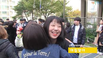 [영상 제작] 2017 경남행복학교 홍보영상_경상남도교육청