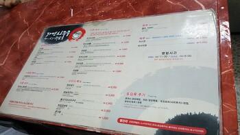 제주도 노형동 CGV안에 위치한 식당 - 라멘 신주쿠 -