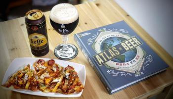 Atlas of Beer 아틀라스 오브 비어