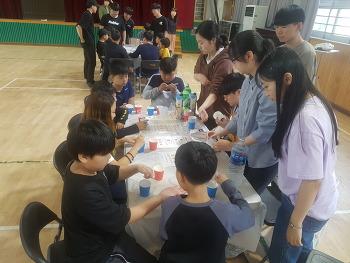 덕산초중학교  충북과학고와 함께하는 과학 체험 활동