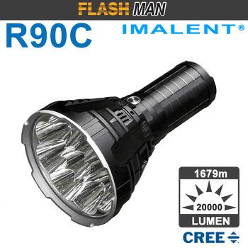 20000루멘 고출력 충전식 LED써치후레쉬-이멀런트(imalent)-R90C