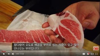 Koeran Food 120kg 참다랑어 참치 오도로 대뱃살 초밥 참다랑어 배꼽살 먹방 4만 3천원 미나미 참치