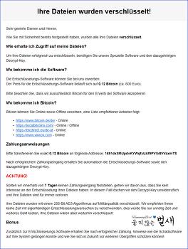 가짜 데이터 파일을 이용하여 돈을 요구하는 Ordinypt 랜섬웨어 정보 (2019.9.21)