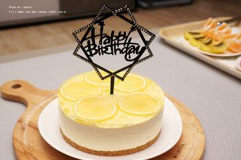 가장 예쁘고, 가장 맛있는 생일케이크.