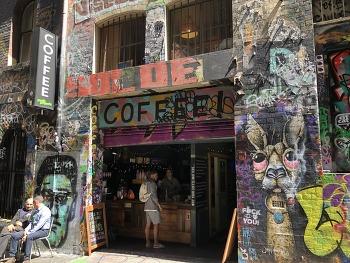 [호주/멜버른여행] 멜버른오면 꼭 가야할 스트리트아트거리 BEST4