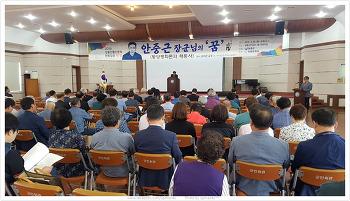 [사업후기]2019년 4월~12월_제3회 장흥전통인문학문화강좌