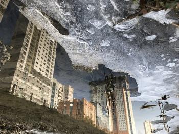 얼어붙는 하늘
