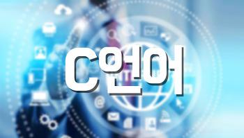 강남 C언어 코딩학원::직장인내일배움카드
