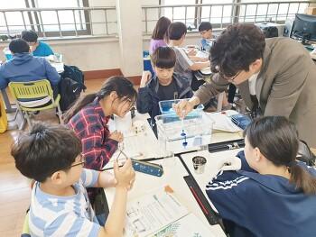 신백초등학교  학부모 공개수업의 날