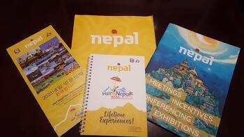 <2020 네팔방문의 해> 를 앞두고 네팔정부가 주는 감사장을 받았습니다