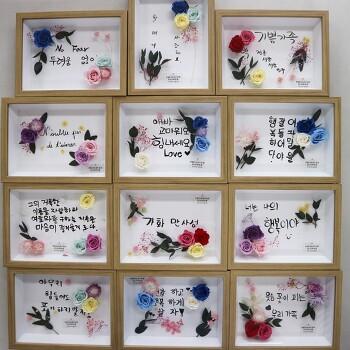 장락초등학교  가족과 함께~ Family Day운영