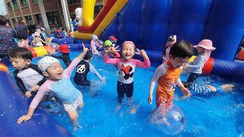 신백초등학교병설유치원  여름방학 맞이 물놀이 체험