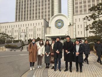 [후기] 2020 동계 로스쿨 실무수습_서울중앙지방법원 성폭력 재판부 방청