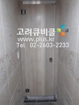 서울특별시 송파구 큐비클 화장실칸막이