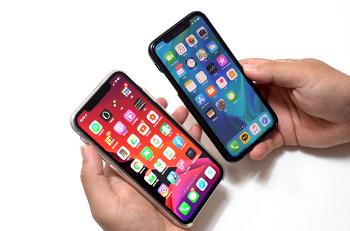 아이폰이 더 좋아지는 iOS13 23가지 변화 포인트 확인해보니.. 아이폰XR 사용자 주목