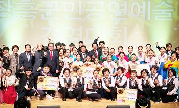 [언론보도]장흥군, 넘치는 흥과 끼 '제4회 장흥군민 공연예술 경연' 성황