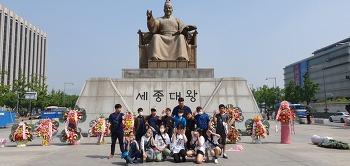 덕산초중학교  2019. 학생선택 테마여행