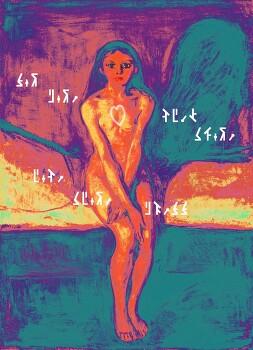 [사진편집] Munch (뭉크) - Adolescence (사춘기)