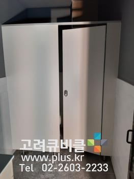 서울시 도봉구 화장실칸막이와 소변기칸막이 큐비클