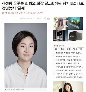 중견 패션 기업 형지 그룹의 위기.