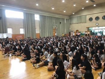 의림여자중학교  동교동락 STEAM 퀘스티벌 실시