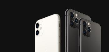 애플 아이폰11, 프로, 프로맥스 3종 공개, 트리플 카메라 장착
