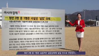 [영상 제작] 2018 창원형 강소기업 홍보영상 제작