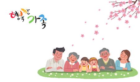 (영등포) 「실종예방지침-코드아담제도」우리가족 행복 꿀팁!