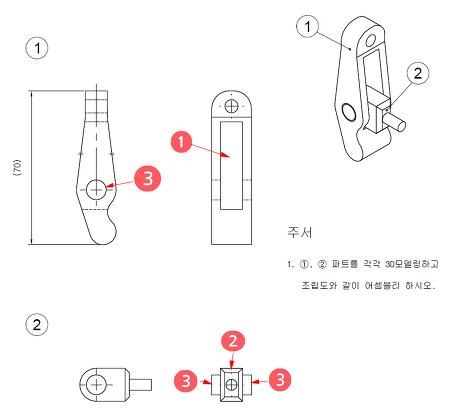 3d프린터운용기능사실기-인벤터 3D모델링작업과 3D프린팅작업