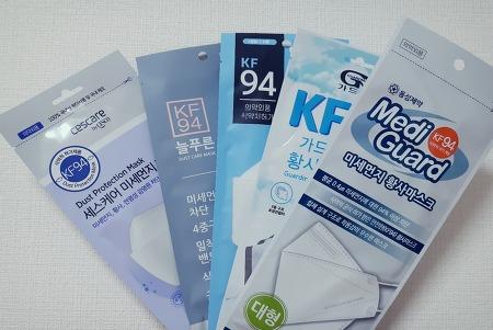 일본! 한국 마스크의 위대함을 알게 되다.