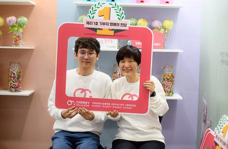 [블록체인 진흥주간 행사] - 채승윤 주임