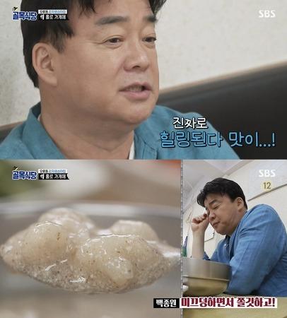 '최악' 부대찌개와 '힐링' 감자옹심이, 극과 극의 반응보인 백종원