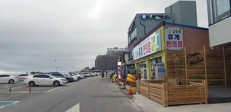 [강원도 강릉] 경포·강문 해변과 '해파랑 물회 전문점'을 거닐다
