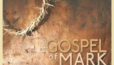 마가복음 16장 1-8절  빈 무덤