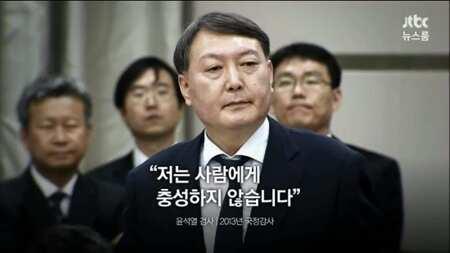 윤석열 사단의 장점은 몽골기병 스타일