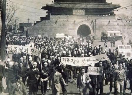 오늘은 4·19혁명 61주년입니다
