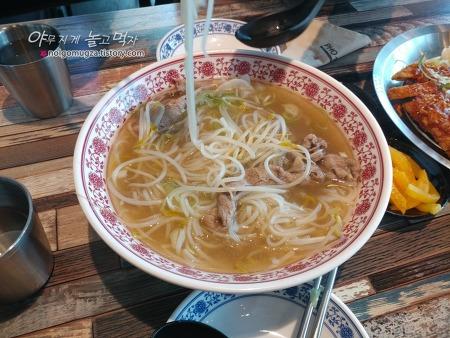 도농역 맛집, 포식 따끈한 쌀국수 한 그릇!