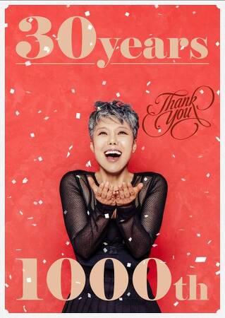 '맨발의 디바' 이은미  데뷔 30주년이자 1000회 라이브 기념<30 years 1000th, Thank You> 전국투어 개최