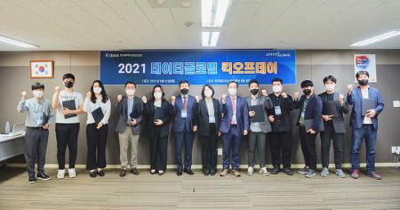 [B2EN News] 데이터 기업 12개사, 해외시장 공략 나선다