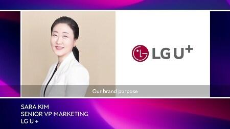 LG유플러스 마케팅 그룹장 김새라 전무, CNBC Catalyst의 'CMO Now' 시리즈 출연