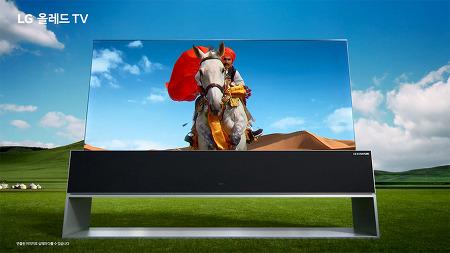 실사 같은 화질의 LG 올레드 TV CF 광고, 인류의 움직임 편으로 보는 TV의 혁신