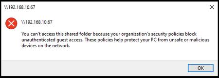 윈도우 10 업데이트후 네트워크 공유 폴더가 접속 오류 발생시 해결 방법