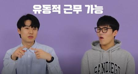 [대학생 서포터즈] 별별알바 어디까지 해봤니?(feat. MBTI)
