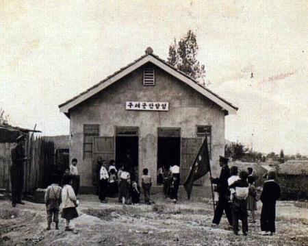 [ 옛사진]1961년 안양5동 골목에 있던 구세군 안양영문