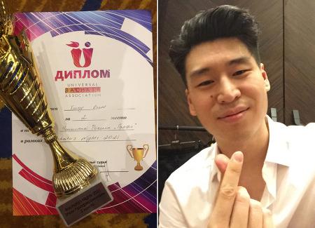 한국인 김희수, 러시아 대표로 바차타 댄스 월드 챔피언쉽 출전 자격 획득