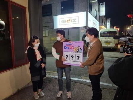 (노원) '안전속도 5030' 활약 중인 노원경찰서 교통안전 이야기