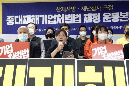 [매일노동뉴스] 사망이 아닌 산재사건 피해자의 권리 찾기
