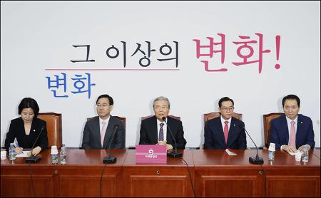 [신문로] 통합당이 내건 '변화 이상의 변화' 성공할까